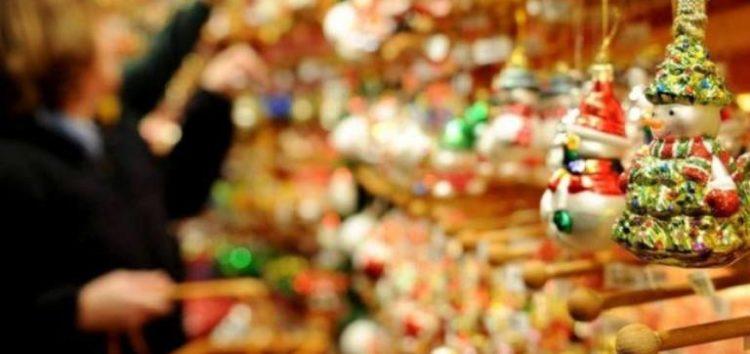 Οδηγίες για τις Χριστουγεννιάτικες αγορές από το ΚΕΠΚΑ Δυτικής Μακεδονίας