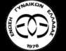 Ένωση Γυναικών Ελλάδας: Δίπλα στη Σοφία και την κάθε Σοφία