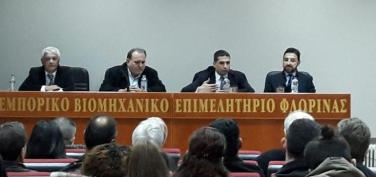 Το Επιμελητήριο Φλώρινας για την επίσκεψη του Προξένου της Κύπρου και άλλων στελεχών
