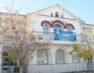 Ευχαριστήριο του Αυγουστίνειου Εκκλησιαστικού Γηροκομείου Φλώρινας