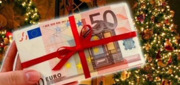 Δωρόσημο Χριστουγέννων 2018: Πότε καταβάλλεται από τον ΕΦΚΑ