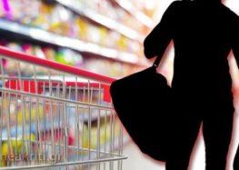 Συνελήφθησαν δύο άτομα στη Φλώρινα για κλοπή από σούπερ μάρκετ