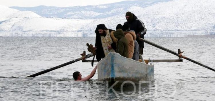Ο αγιασμός των υδάτων στη λίμνη Βεγορίτιδα (video, pics)