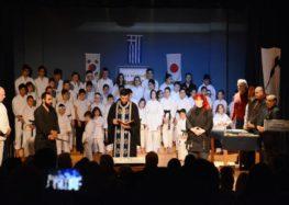 Κοπή βασιλόπιτας και εξετάσεις από τον Shogun (pics)