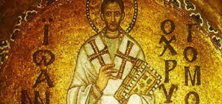 Ποιοί ἦταν οἱ μανιώδεις διῶκτες καὶ δήμιοι τοῦ Χρυσοστόμου;