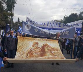 Η Φλώρινα στο συλλαλητήριο ενάντια στη Συμφωνία των Πρεσπών (pics)