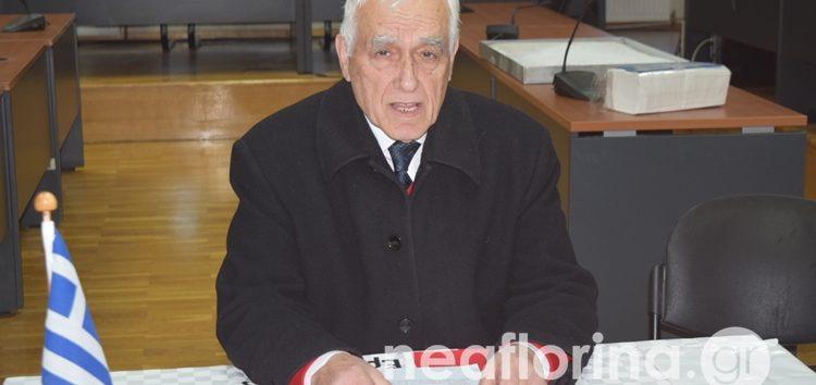 17 Φεβρουαρίου οι εκλογές στον Ερυθρό Σταυρό – Ενημέρωση από τον πρόεδρο του τμήματος Φλώρινας Δημήτριο Ρίζο (video)