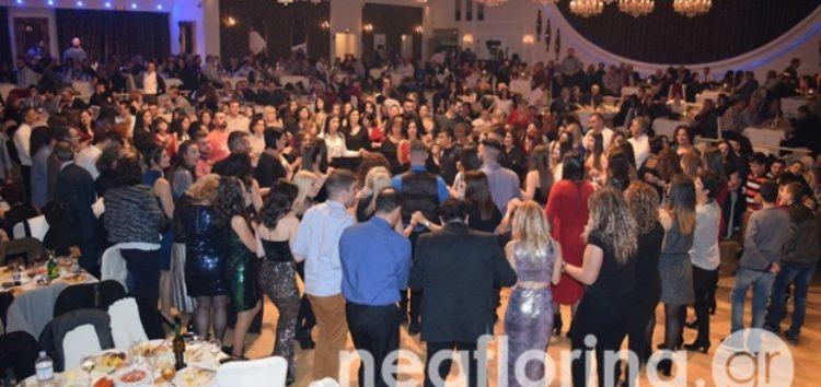Η Εύξεινος Λέσχη Φλώρινας ευχαριστεί για τον ετήσιο χορό της