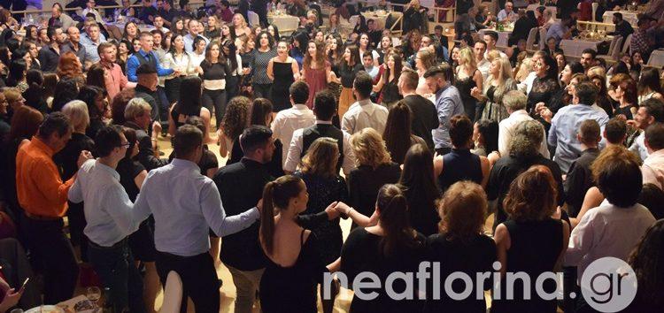 Ο πρωτοχρονιάτικος χορός της Ευξείνου Λέσχης Φλώρινας (video, pics)