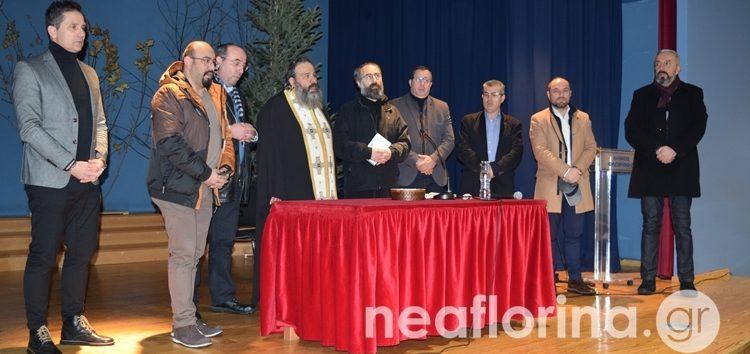 H βασιλόπιτα του Συλλόγου Φίλων Αγίου Όρους Φλώρινας – Ομιλία από τον καθηγητή Αθανάσιο Παπαθανασίου (video, pics)