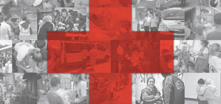 Εγγραφές νέων μελών στον Ερυθρό Σταυρό – οδηγίες εγγραφής