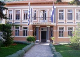Ψήφισμα του δημοτικού συμβουλίου Φλώρινας σχετικά με την απόφαση για μετατροπή της Αγίας Σοφίας σε μουσουλμανικό τέμενος