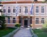 Ο Δήμος Φλώρινας συμμετέχει στην Παγκόσμια Ημέρα για την Πολλαπλή Σκλήρυνση – Πορτοκαλί θα φωταγωγηθεί το Δημαρχείο