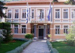 Η Ελεονώρα Μπέσσα εξελέγη Συμπαραστάτης του Δημότη και της Επιχείρησης Δήμου Φλώρινας