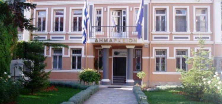 Επικαιροποίηση μέτρων προστασίας και οικονομικής ελάφρυνσης από τον Δήμο Φλώρινας