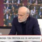Γ. Λιάνης: Η Συμφωνία των Πρεσπών είναι μακράν η καλύτερη που είχαμε – Επίθεση από τον Π. Βοσκόπουλο