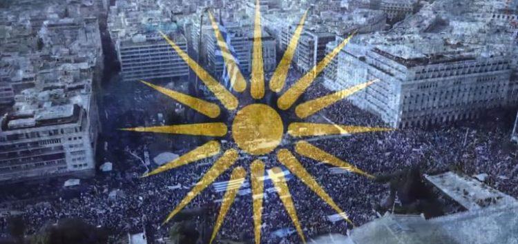 Όλοι οι Έλληνες στο Σύνταγμα για τη Μακεδονία! (videos)
