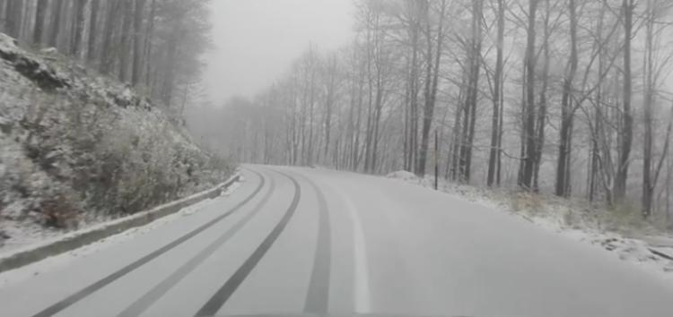 Απαγόρευση κυκλοφορίας στην Επαρχιακή Οδό Φλώρινας – Καστοριάς (μέσω Βιτσίου) λόγω δυσμενών καιρικών συνθηκών