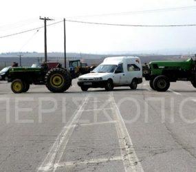Έκλεισαν την Εθνική οδό Φλώρινας – Έδεσσας, στον κόμβο Αντιγόνου, οι αγρότες του Αμυνταίου (video)