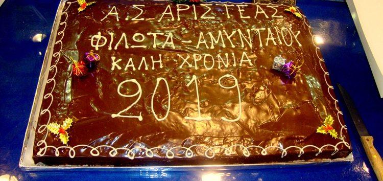 Έκοψε τη βασιλόπιτα του ο Α.Σ. «Αριστέας» Φιλώτα – Αμυνταίου (videos, pics)