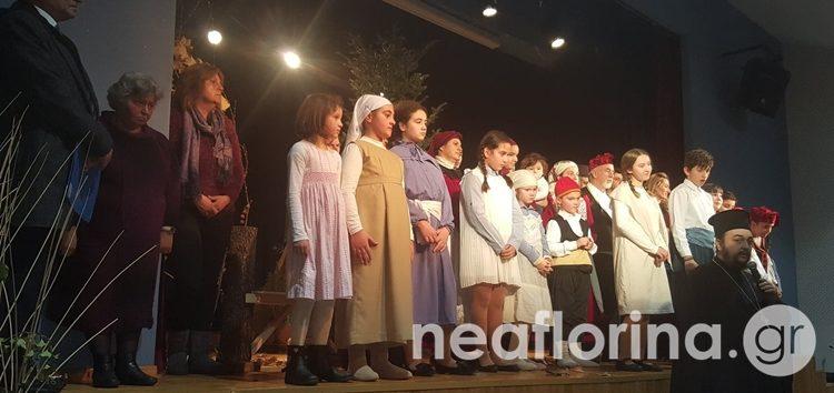 Εντυπωσίασε η θεατρική παράσταση «Ο γάμος του Καραχμέτη» (video, pics)