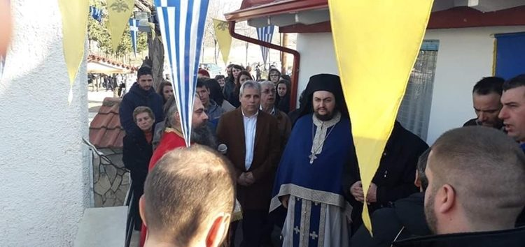 Ο εορτασμός του Αγίου Χαραλάμπους στην Αχλάδα (videos, pics)