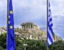 Ο Ευρωσκεπτικισμός τρέφεται από τη Δύση