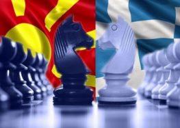 Το βέτο, οι δοκιμασίες και η ακύρωση της Συμφωνίας των Πρεσπών