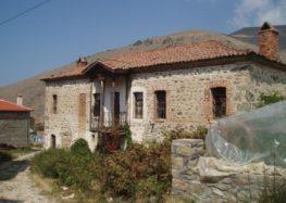 Πρόσκληση προς τους ιδιοκτήτες – χρήστες παραδοσιακών κτιρίων στο δήμο Πρεσπών