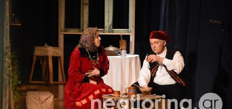 Επανάληψη της θεατρικής παράστασης «Ο γάμος του Καραχμέτη»