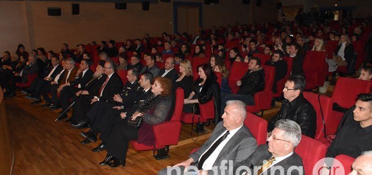 Διακριθέντες αθλητές και αθλήτριες της Π.Ε. Φλώρινας βράβευσε η Περιφέρεια Δυτικής Μακεδονίας (video, pics)