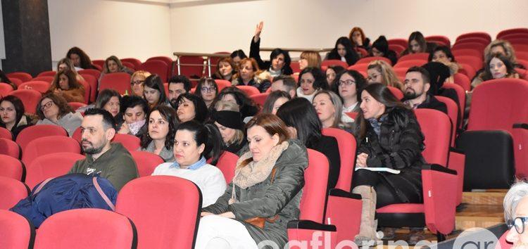 Πραγματοποιήθηκε στη Φλώρινα η 5η Επιμορφωτική Συνάντηση του Πανεπιστημίου Αιγαίου (pics)