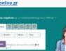 Asfaliseonline.gr: Η Φλώρινα απέκτησε το δικό της ηλεκτρονικό κατάστημα ασφαλειών