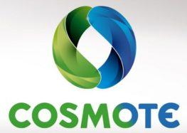 Ανοικτές για υποβολή βιογραφικού θέσεις εργασίας στην COSMOTE
