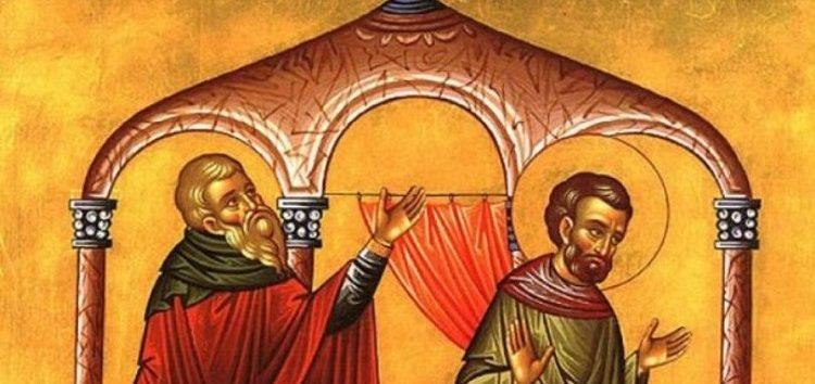 Κυριακή του Τελώνου και Φαρισαίου