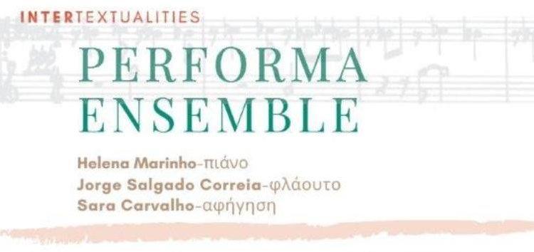 «Μουσική και Μουσικοί της Πορτογαλίας»: Ρεσιτάλ για φλάουτο και πιάνο στο Ωδείο Φλώρινας