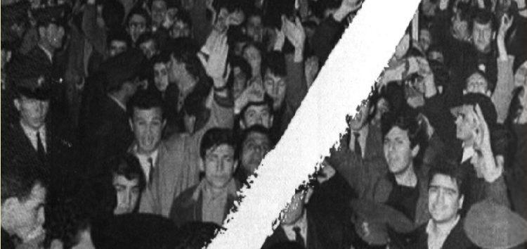 Το ντοκιμαντέρ του Χρήστου Σκούρα «Λαμπράκηδες» σε πρώτη ανοικτή προβολή στο Αμύνταιο