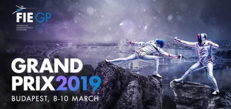 Η ΓΕΦ στο Παγκόσμιο GRAND PRIX Ξιφασκίας, στη Βουδαπέστη