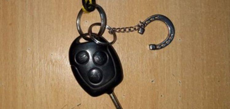 Βρέθηκε κλειδί αυτοκινήτου