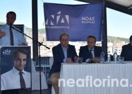 Παρουσίαση των θέσεων της Νέας Δημοκρατίας για την οικονομία (video, pics)