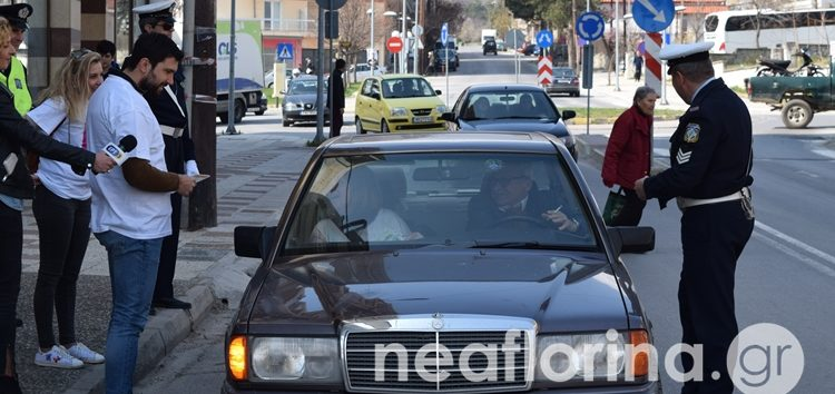 Η «Ημέρα Ευγένειας στο Δρόμο» στη Φλώρινα (video, pics)