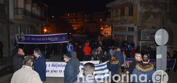 Διαμαρτυρία πολιτών της Φλώρινας κατά την επίσκεψη Γαβρόγλου (video, pics)