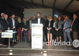 Τους πρώτους 28 υποψήφιους του συνδυασμού του για το δήμο Φλώρινας ανακοίνωσε ο Βασίλης Γιαννάκης (video, pics)