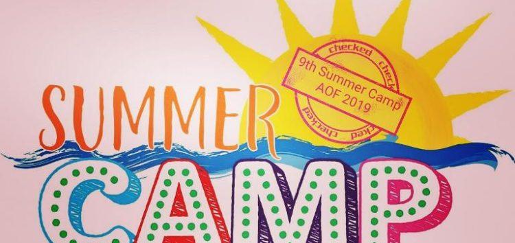 Έναρξη εγγραφών στο 9ο Summer Camp AOF 2019