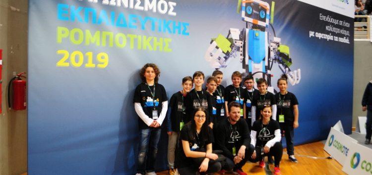 Συμμετοχή του Ομίλου Ρομποτικής του Πειραματικού Δημοτικού Σχολείου Φλώρινας στον τελικό του Πανελλήνιου Διαγωνισμού Ρομποτικής