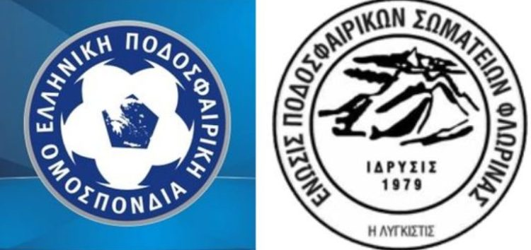 Ενημέρωση σχετικά με τη Σχολή Προπονητών UEFA C που θα λειτουργήσει το 2019 από την ΕΠΟ και την ΕΠΣ Φλώρινας