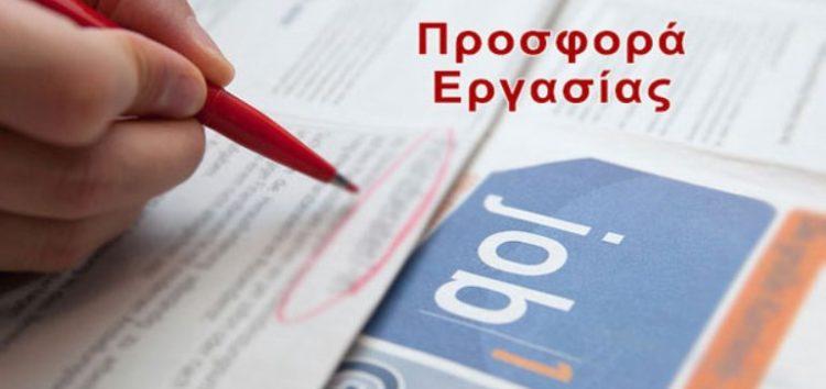 Θέση εργασίας Ηλεκτρολόγου από την εταιρεία Tottis Foods International