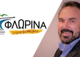 Τις προγραμματικές θέσεις του συνδυασμού του παρουσιάζει ο υποψήφιος δήμαρχος Φλώρινας Βασίλης Γιαννάκης