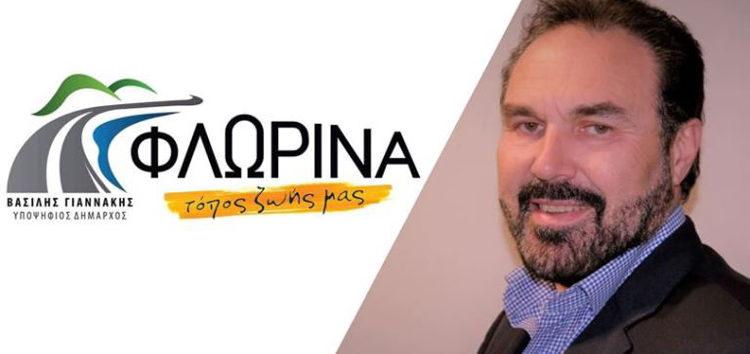 Προτάσεις του υποψηφίου δημάρχου Φλώρινας, Βασίλη Γιαννάκη, για έναν «Έξυπνο Δήμο»