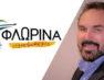 Την Παρασκευή η κεντρική προεκλογική ομιλία του υποψηφίου δημάρχου Φλώρινας Βασίλη Γιαννάκη